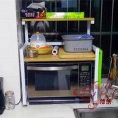 廚房微波爐置物架2層烤箱架電飯煲微波爐架子3層調料儲物架收納架 麻吉部落