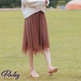 裙子 RCha。百褶網紗絨布正反兩穿鬆緊長裙-Ruby s 露比午茶
