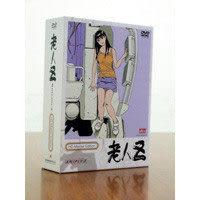 老人Z 劇場版(HD Master Edition) + 收藏盒(掀蓋式2片裝)