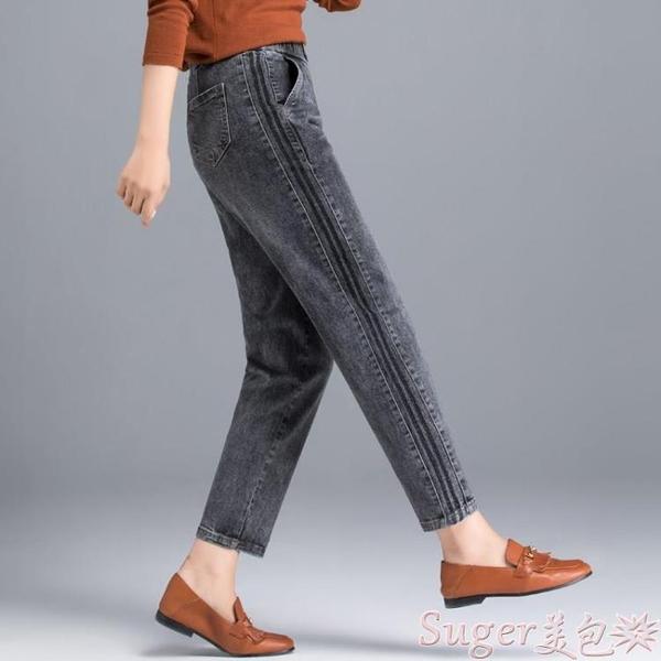 牛仔褲 煙灰色高腰牛仔褲女韓版百搭鬆緊腰哈倫褲春秋2021新款寬鬆蘿卜褲 新品