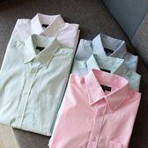 年終盛宴❤全館85折男士純棉商務短袖襯衫