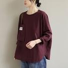 純棉圓領貼標長袖T恤 純色下擺開叉套頭上衣/3色-夢想家-0118