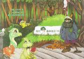 現代森林童話VII (6書+ 6CD) 鹿橋 (購潮8)