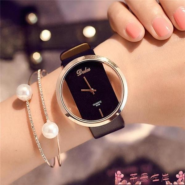 手錶裝飾手錶女奢華2021年新款時尚韓版簡約氣質休閒大氣女款韓國鏤空 芊墨 618大促