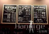小黑板 咖啡餐廳商鋪菜單板展示廣告家用早 XHB 衣涵閣