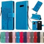 壓紋皮套  LG G8X ThinQ 手機皮套 保護殼 錢包款 lg g8x 貓咪上樹 防摔 卡通 壓花 保護套 手機殼