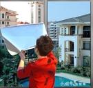 玻璃貼紙遮光防曬隔熱膜家用陽台窗戶貼紙單向透視反光遮陽膜自黏  【全館免運】
