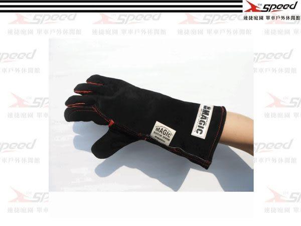 【速捷戶外露營】【CAMP-LAND】RV-IRON006B 14吋特級荷蘭鍋/焚火台專用牛麂皮防燙手套 (黑色)