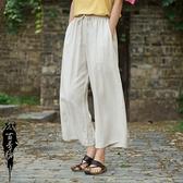 直筒褲 棉麻闊腿褲女夏裝2020新款寬松薄款瑜伽夏季休閑亞麻直筒九分褲子
