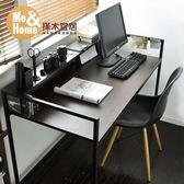 電腦桌簡易家用書桌台簡約現代電腦台式桌寫字台辦公桌WY【交換禮物免運】