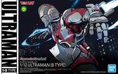 組裝模型 Figure-rise Standard Ultraman 超人力霸王 B TYPE 奧特曼 TOYeGO 玩具e哥