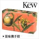 薑味佛手柑-乳木果香皂[85236]英國皇家植物園KEW