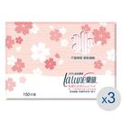 蘭韻 化妝棉150片3盒 (獨家設計)