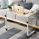 小型個性棹子支架折疊桌家用房間學生可升降...