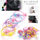 兒童糖果色繽紛造型小髮圈 超值30入 多款隨機 kiret