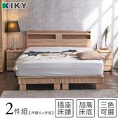 KIKY 米月可充電二件床組 單人加大3.5尺(床頭片+高腳六分床底)梧桐色