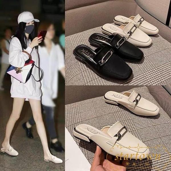 穆勒鞋女外穿夏季時尚涼拖鞋包頭半拖鞋【繁星小鎮】