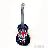 烏克麗麗24寸骷髏英國國旗黑色個性AUP-24-15YJT 交換禮物