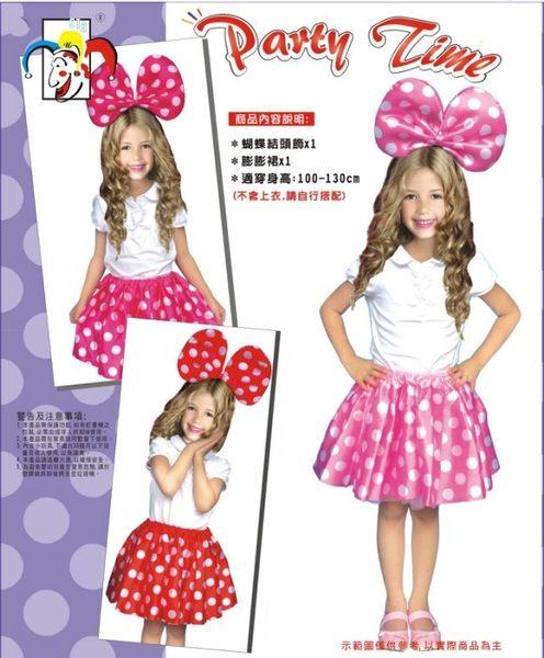米妮點點造型膨膨裙 滿足孩子的迪士尼公主夢 萬聖節服裝聖誕節服裝舞會派對服裝表演服裝