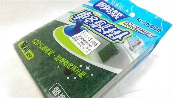 【妙潔綠色菜瓜布5片裝替換包】109853 鍋刷 菜瓜布 除焦 洗碗 洗鍋子【八八八】e網購