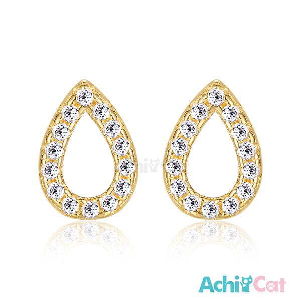 AchiCat銀耳釘925純銀耳環 耳針式 完美淚滴 韓版迷你 (玫金色款單副) GS5031