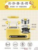 麵包機小熊烤面包機家用早餐機吐司機多士爐面包片烤機2片煎蛋煮蛋兩用 數碼人生igo