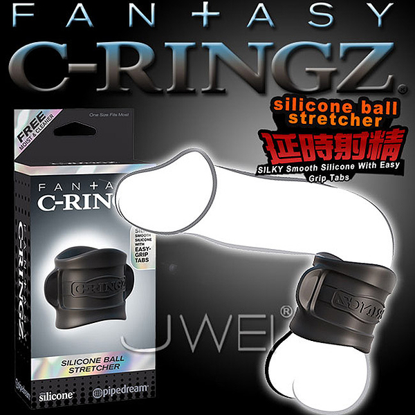 情趣用品 美國原裝進口PIPEDREAM.Fantasy C-Ringz系列-Silicone Ball Stretcher老二加強鎖精環 愛的蔓延