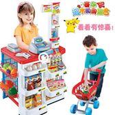 收銀刷卡機 仿真超市過家家玩具