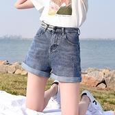 牛仔短褲女夏季2021新款高腰百搭彈力外穿a字寬鬆韓版熱褲潮 【七七小鋪】