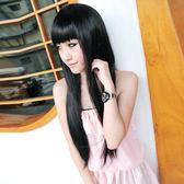 【WAK】 W280 時尚日韓流行氣質長直髮 齊瀏海 廠家直銷一件代發假髮 cosplay 高溫絲 可耐熱160度