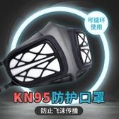 口罩透氣智能防護面罩防塵防霧霾非一次性 高盛科技館