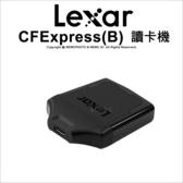 【可刷卡】Lexar CFExpress TypeB 高速讀卡機 USB Type-C介面 公司貨 薪創數位
