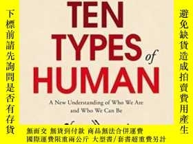 二手書博民逛書店The罕見Ten Types Of HumanY364682 Dexter Dias William Hein