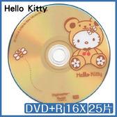 Hello kitty 蜜蜂小熊版 DVD+R 16X 25片桶裝 DVD 光碟