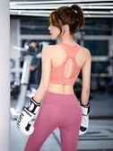 運動內衣女防震防下垂跑步上衣背心聚攏美背減震文胸健身瑜伽服夏 伊蘿