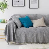 沙發巾沙發罩沙發套保護罩單雙人線毯全蓋防滑布藝純色針織沙發墊
