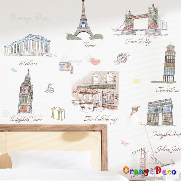 壁貼【橘果設計】世界名著 DIY組合壁貼/牆貼/壁紙/客廳臥室浴室幼稚園室內設計裝潢