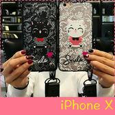 【萌萌噠】iPhone X/XS (5.8吋) 日韓大氣女款 蕾絲招財貓保護殼 全包防摔軟殼 手機殼 贈字母長短掛繩