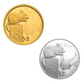 [預購]2020鼠年本色金銀組
