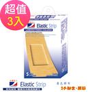 LaboRat那柏瑞特 伸縮膠布(超大)5片/盒 5cm*10cm(3盒販售)
