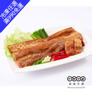 【頂達生鮮】客家鹹豬肉(調味肉品,需加熱調理)