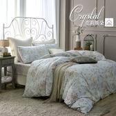 床包被套組 四件式雙人薄被套加大床包組/克莉斯朵藍/美國棉授權品牌[鴻宇]台灣製2017