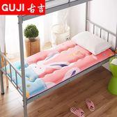 加厚上下鋪榻榻米床墊學生宿舍床褥0.9米 1.0m單人床1.2m墊被1.5mjy 【七夕節禮物】