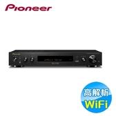 先鋒 Pioneer 二聲道 立體聲擴大機 SX-S30