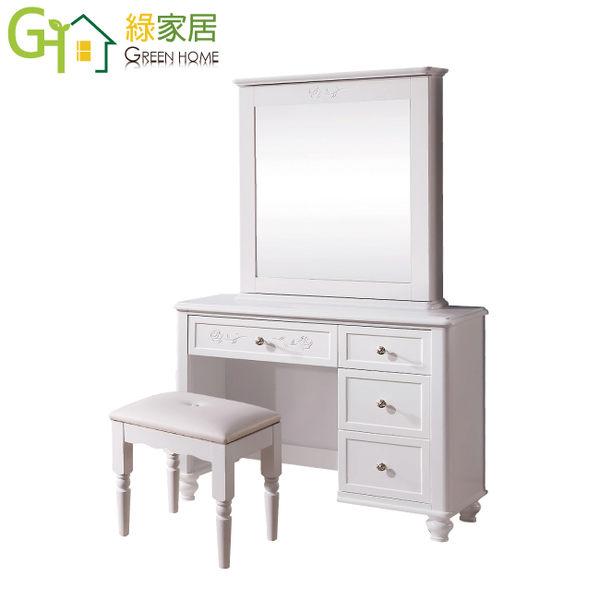 【綠家居】凱特 法式白3.2尺立鏡式五抽鏡台組合(含化妝椅)