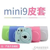 富士 一次成像拍立得mini8 mini9包單肩相機皮套攝影包保護殼 時尚芭莎