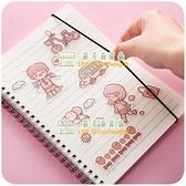 【2本】可愛網格本筆記本學生線圈活頁方格簡約隨身記事本【樹可雜貨鋪】