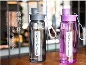 運動水壺 大容量太空杯便攜隨手杯子男女塑料運動水杯【免運直出】