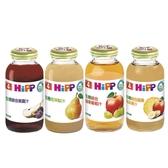 喜寶HiPP 生機果汁200ml(4款可選)