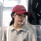 韓國ins休閒百搭字母刺繡嘻哈棒球帽女春